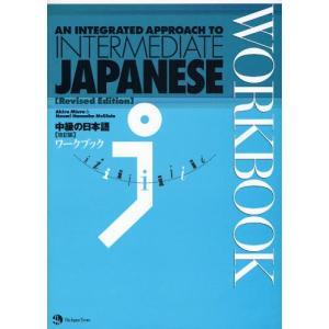 本 ISBN:9784789013086 Akira Miura/〔著〕 Naomi Hanaoka...