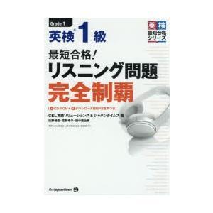本 ISBN:9784789016834 佐野健吾/〔執筆〕 花野幸子/〔執筆〕 田中亜由美/〔執筆...