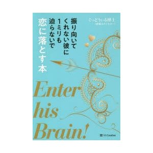 本 ISBN:9784797395211 ぐっどうぃる博士/著 出版社:SBクリエイティブ 出版年月...