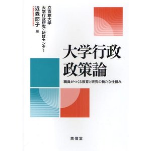 本 ISBN:9784798900353 近森節子/編 出版社:東信堂 出版年月:2011年01月 ...