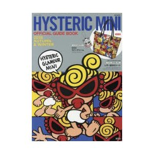 HYSTERIC MINI OFFICIAL GUIDE BOOK 2018 AUTUMN & WINTER|ggking