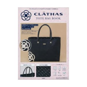 CLATHAS TOTE BAG BOO|ggking