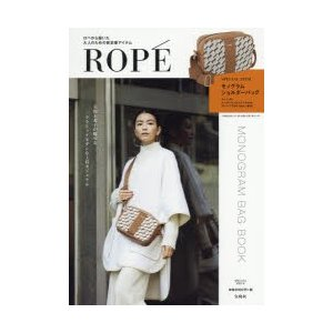 ROPE MONOGRAM BAG BO|ggking