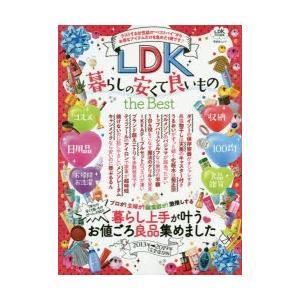 本[ムック] ISBN:9784801810990 出版社:晋遊舎 出版年月:2019年02月 サイ...