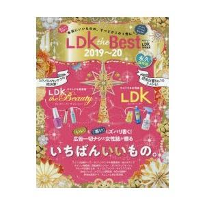 本[ムック] ISBN:9784801811317 出版社:晋遊舎 出版年月:2019年04月 サイ...