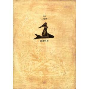 二弦琴 詩集|ggking