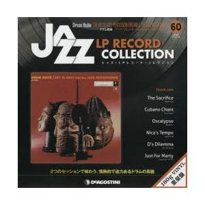 ジャズ・LPレコード・コレク 60 全国|ggking