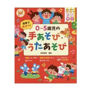 本 ISBN:9784816360091 阿部直美/編著 出版社:ナツメ社 出版年月:2016年04...