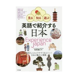 本 ISBN:9784816366802 松本美江/著 出版社:ナツメ社 出版年月:2019年08月...