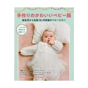 手作りのかわいいベビー服 新生児から生後18ケ月前後のベビーたちへ|ggking