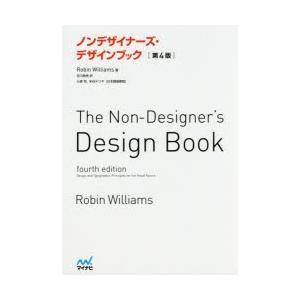 本 ISBN:9784839955557 Robin Williams/著 吉川典秀/訳 出版社:マ...