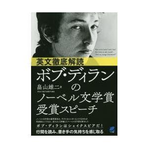 本 ISBN:9784860645724 畠山雄二/著 出版社:ベレ出版 出版年月:2019年02月...