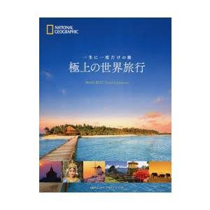 本 ISBN:9784863132245 マーク・ベイカー/ほか著 関利枝子/訳 北村京子/訳 出版...