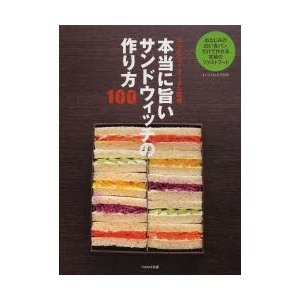 本 ISBN:9784863208469 ホテルニューオータニ/監修 出版社:イカロス出版 出版年月...