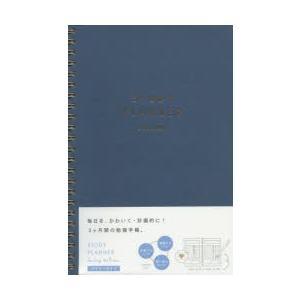 STUDY PLANNER&S ネイビー ggking