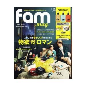 fam_mag 2020Summer Issue ggking