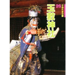 玉敷神社 ggking