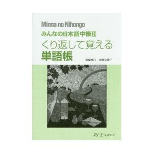 本 ISBN:9784883197385 高梨信乃/〔執筆〕 中西久実子/〔執筆〕 スリーエーネット...