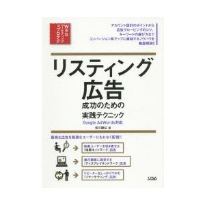 本 ISBN:9784883379828 皆川顕弘/著 出版社:ソシム 出版年月:2015年04月 ...
