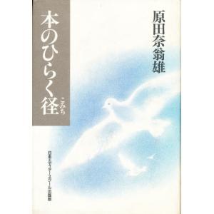 本のひらく径(コミチ)|ggking