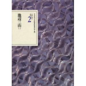 文学者の日記 2|ggking