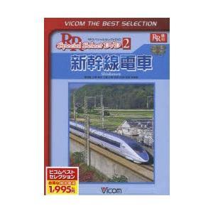 DVD 新幹線電車 ggking