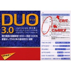 Duo 3.0 The most frequently used words 1600 and idioms 1000 in contemporary English|ggking