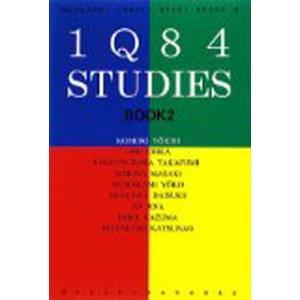 本 ISBN:9784904271056 KOMORIYO ICHI/〔ほか著〕 出版社:若草書房 ...