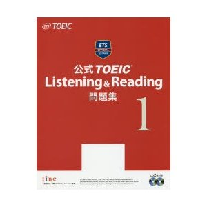 本 ISBN:9784906033492 Educational Testing Service/著...