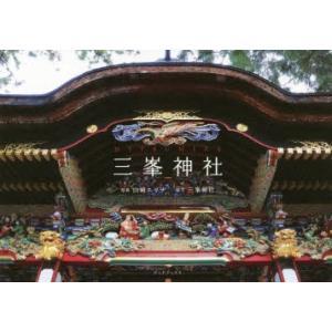 三峯神社 ggking