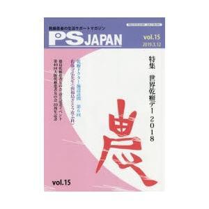本 ISBN:9784909065155 出版社:三雲社 出版年月:2019年03月 サイズ:50P...