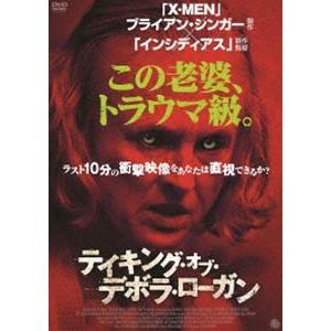 テイキング・オブ・デボラ・ローガン [DVD]|ggking