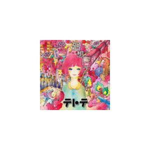 テトテ / 廻想トランスファー [CD]|ggking