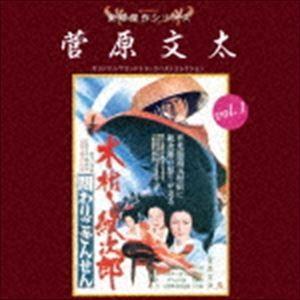 """種別:CD (サウンドトラック) 解説:""""東映傑作シリーズ""""第1弾。ファン待望のお宝企画。『木枯し紋..."""