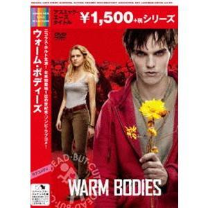 ウォーム・ボディーズ [DVD]|ggking
