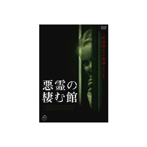 種別:DVD パティ・ティンドール ショーン・トレッタ 解説:「ブレア・ウィッチ・プロジェクト」に続...