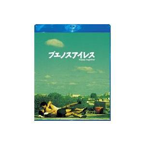 ブエノスアイレス Blu-ray ブエノスアイレス 摂氏零度【ツインパック】 [Blu-ray] ggking