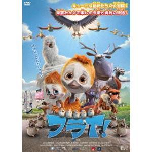 フライ! [DVD] ggking