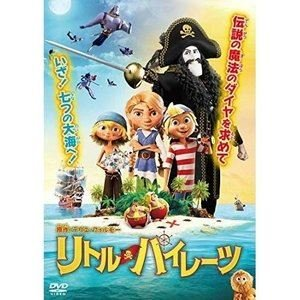 リトル・パイレーツ [DVD] ggking