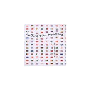 ザ・フォーク・クルセダーズ / イムジン河 [CD] ggking