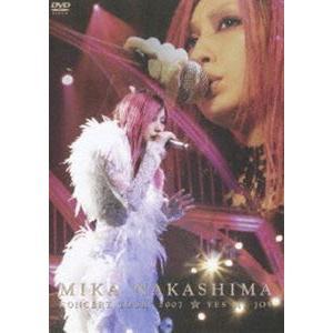 中島美嘉/MIKA NAKASHIMA CONCERT TOUR 2007 YES MY JOY [DVD]|ggking