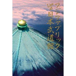 フジファブリック/Live at 日本武道館 [DVD]|ggking