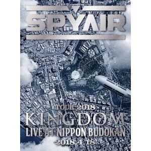 SPYAIR TOUR 2018 -KINGDOM- Live at NIPPON BUDOKAN 2018.4.18(完全生産限定盤) [DVD] ggking