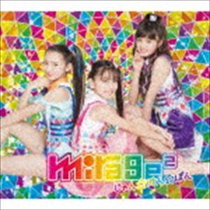 mirage2 / じゃん☆けん☆ぽん(初回生産限定盤/CD+DVD) [CD] ggking