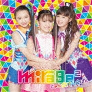 mirage2 / じゃん☆けん☆ぽん(通常盤) [CD] ggking