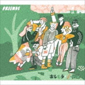 フレンズ / 楽しもう/iをyou [CD]|ggking