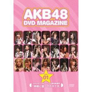 AKB48 DVD MAGAZINE VOL.1 AKB48 13thシングル選抜総選挙「神様に誓ってガチです」 [DVD]|ggking