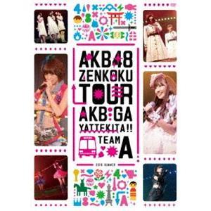 AKB48「AKBがやって来た!!」 TEAM A [DVD]|ggking
