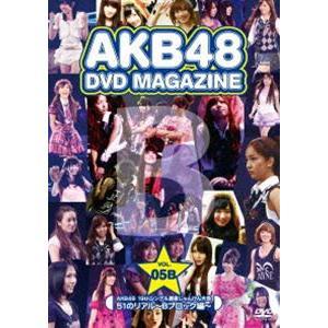 AKB48 DVD MAGAZINE VOL.5B AKB48 19thシングル選抜じゃんけん大会 51のリアル〜Bブロック編 [DVD]|ggking