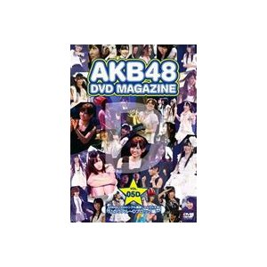 AKB48 DVD MAGAZINE VOL.5D AKB48 19thシングル選抜じゃんけん大会 51のリアル〜Dブロック編 [DVD]|ggking